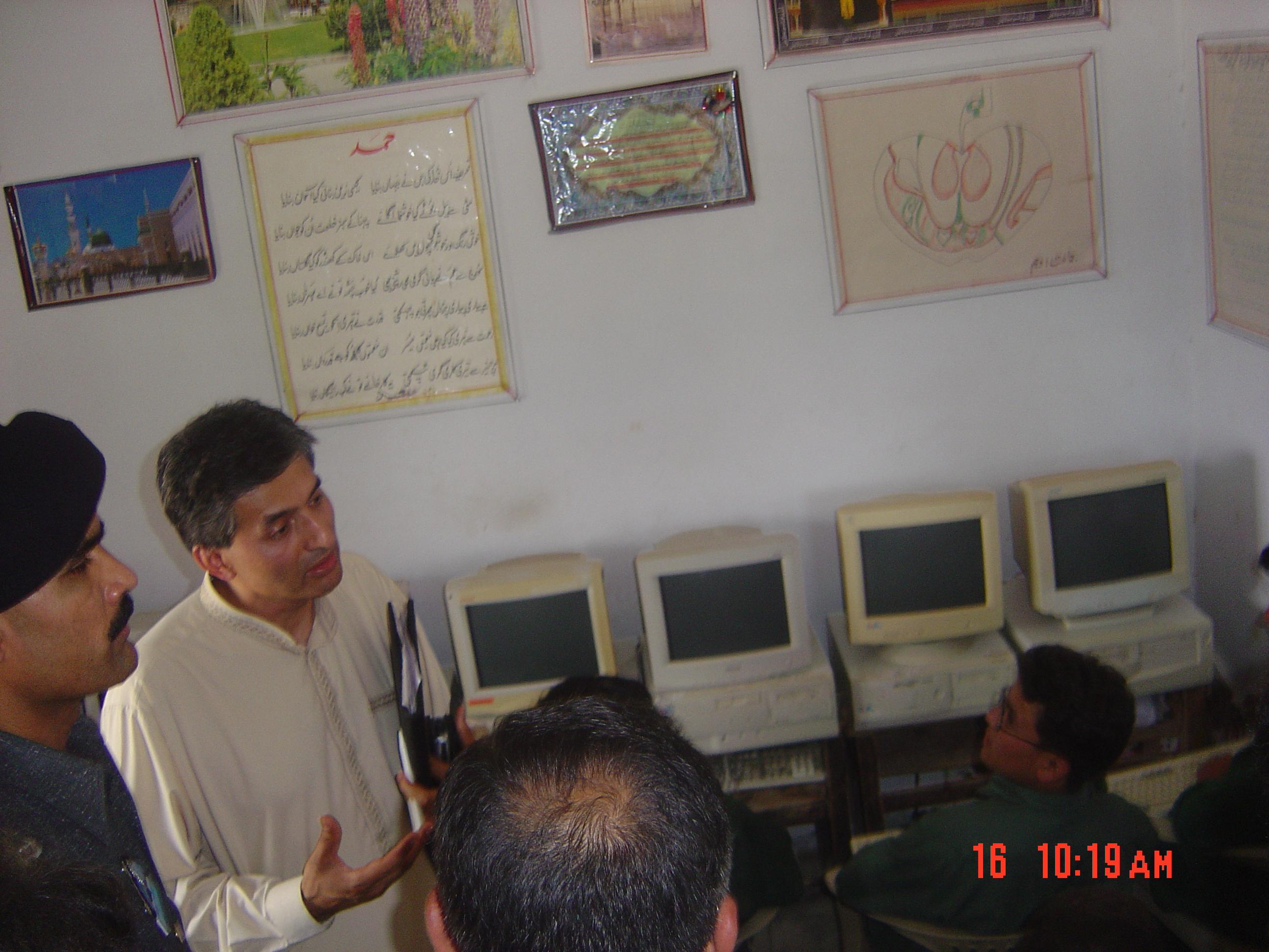 IT Lab at Battagram School