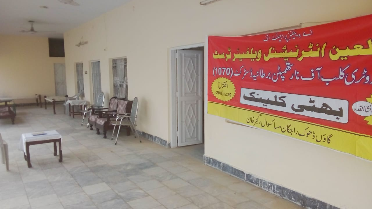 Opening of Bhatti Clinic in Gujar Khan - July 2018
