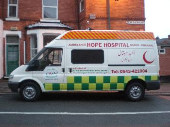 Click to enlarge image ambulance_20120810_1366952582.jpg